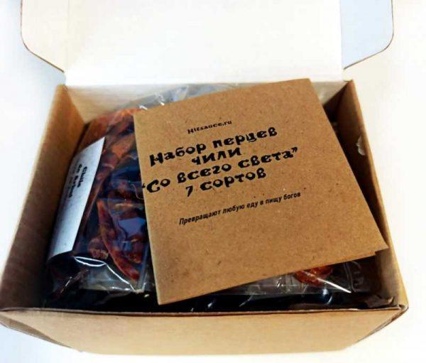 подарочный набор редких перцев чили