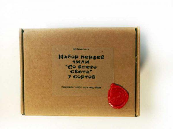 Подарочный набор редких сортов чили перца
