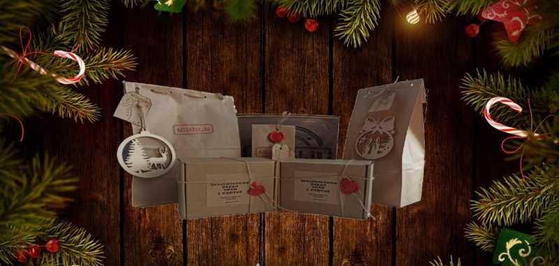 упакуем ваши заказы к Новому году бесплатно